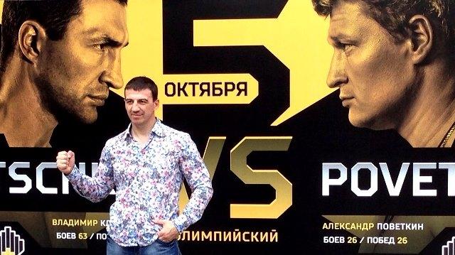 Боксер о боксе: Задай вопрос Александру Колесникову! (2)