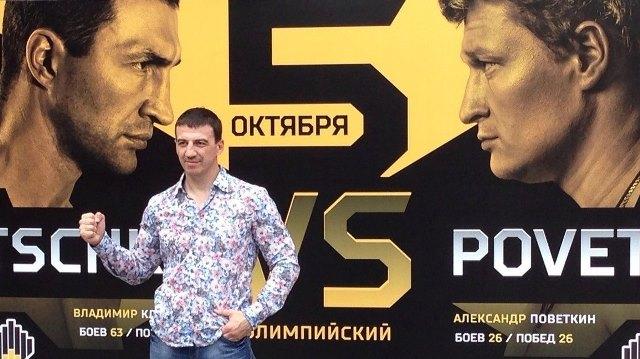 Александр Колесников: Профессиональный бокс - это серьезно! (видео) (2)