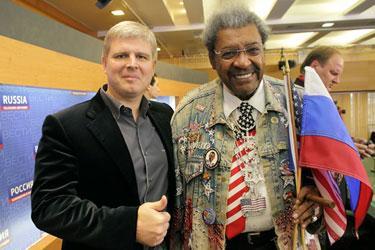 Андрей Рябинский и Дон Кинг подписали контракт на бой Лебедев - Джонс (1)