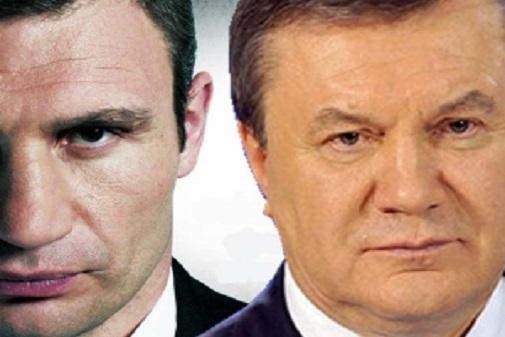 Виталий Кличко против Виктора Януковича (1)
