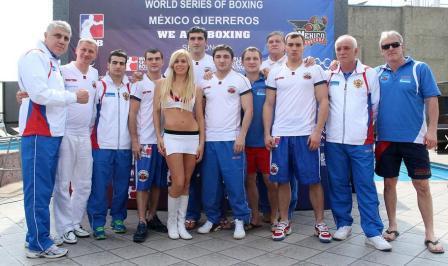 WSB: Сборная России победила Сборную Мексики (1)