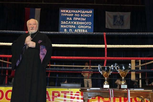 В Балашихе состоится турнир на призы В.П. Агеева (1)