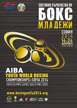 Итоги чемпионата Мира по боксу среди юношей и девушек (1)