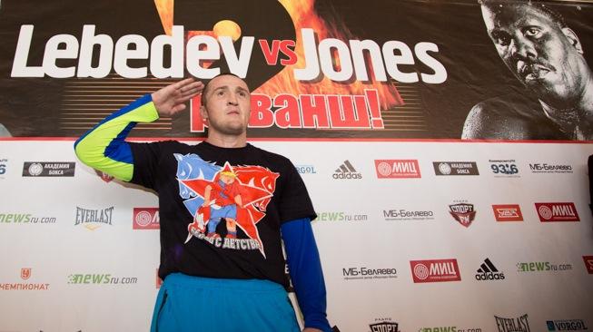 Открытая тренировка Дениса Лебедева и Гильермо Джонса в Москве (1)