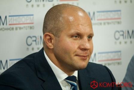 Федор Емельяненко выступил за популяризацию в Крыму ММА (1)