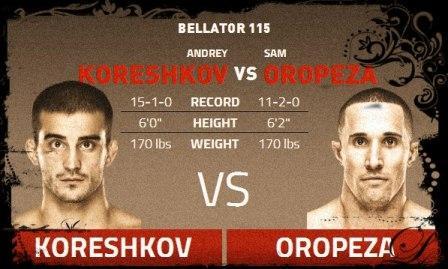 Андрей Корешков – Сэм Оропеза. Прямая трансляция (видео) (1)