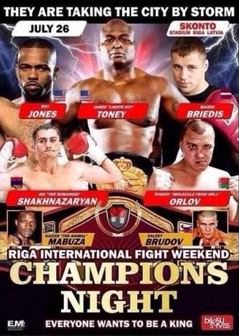 Один из лучших боксёров Латвии: Майрис Бриедис (2)