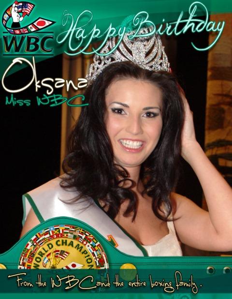 Мисс WBC, Оксана Семенишина, празднует свой День рождения! (1)