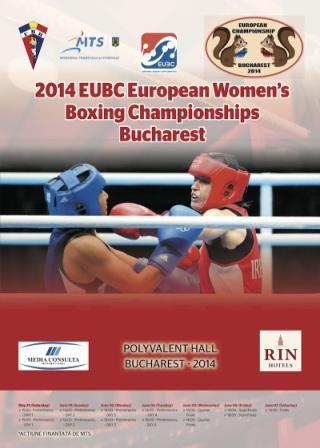 Женская сборная России по боксу выиграла чемпионат Европы  (1)