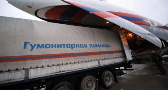 Гуманитарная помощь МЧС России отправлена гражданам Украины (1)