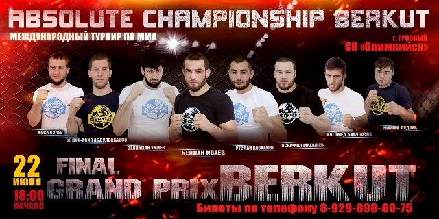 Прямая трансляция турнира Grand Prix Berkut - 2014 (1)