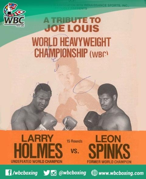 Бокс в этот день: 12 июня, 1981 года (1)