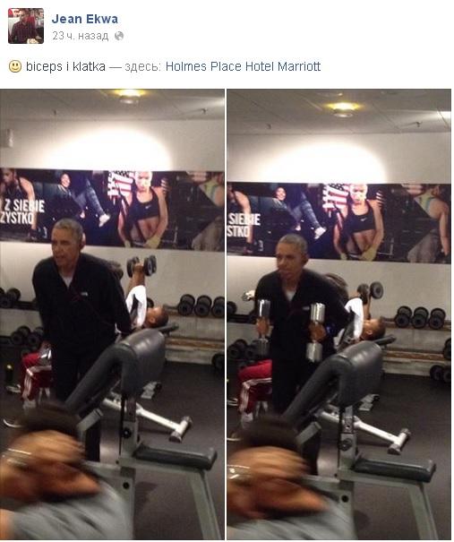 Тренировка Барака Обамы с гантелями всколыхнула весь мир! (1)
