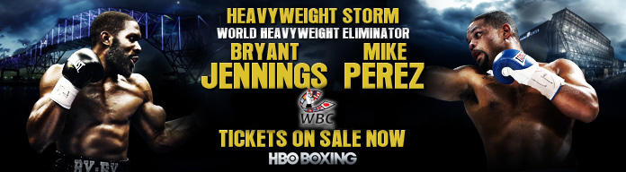 WBC санкционировал бой Майк Перез - Брайант Дженнингс (2)