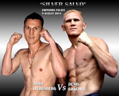 Денис Грачев проиграл в кровавой битве в ЮАР (1)