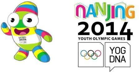 Финальные бои по боксу Летних Юношеских Олимпийских игр (1)