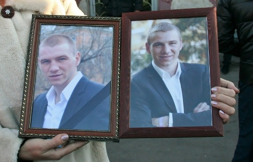 К убийству Ивана Климова могут быть причастны цыганская диаспора или преступная группа (1)