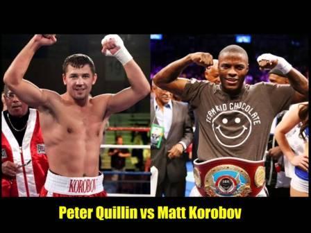 Матвей Коробов попытается забрать титул чемпиона Мира у Питера Куиллина (1)