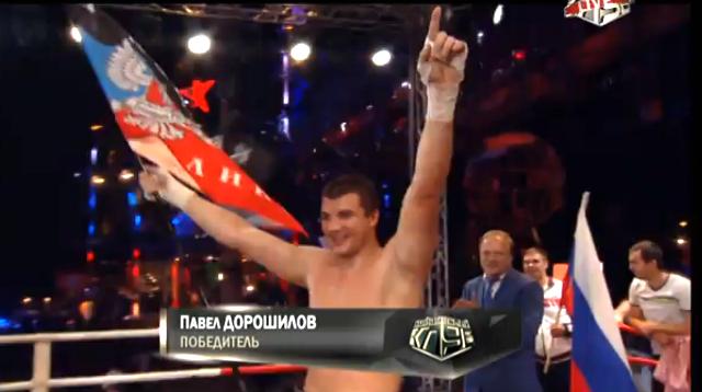 Боксер в Севастополе победил под флагом Донецкой Народной Республики (1)
