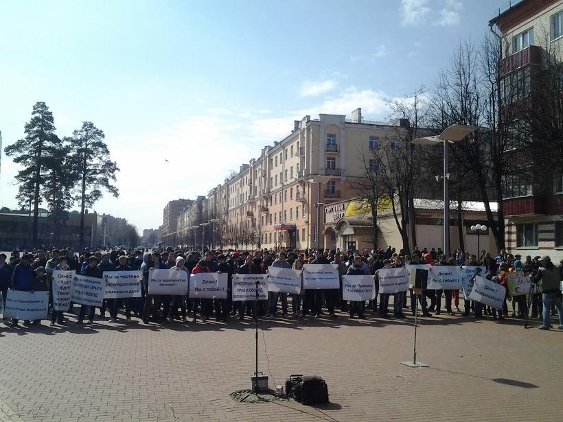 Митинг в защиту балашихинского боксера Дениса Хоменко (3)