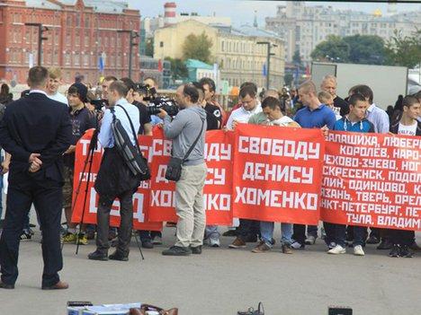 В Москве прошел митинг в защиту балашихинского боксера Дениса Хоменко (1)