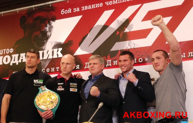 Лицом к лицу: Колодзей - Лебедев, Влодарчик - Дрозд (1)