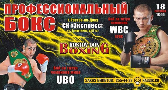 Дмитрий Кудряшов выйдет на ринг в октябре (1)