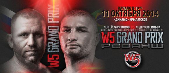 Сергей Харитонов взял реванш в бою с Андерсоном Сильвой (1)