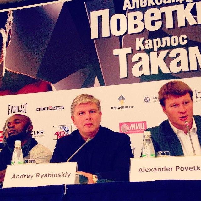 Александр Поветкин и Карлос Такам встретились лицом к лицу (1)