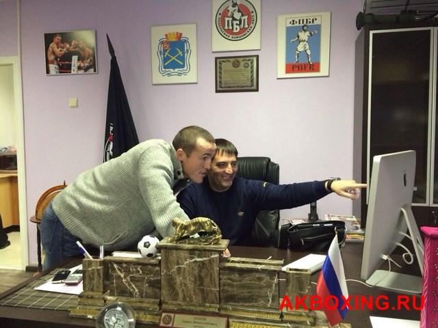 "Денису Лебедеву вручена номинация ""Звезды бокса - 2013"" (2)"