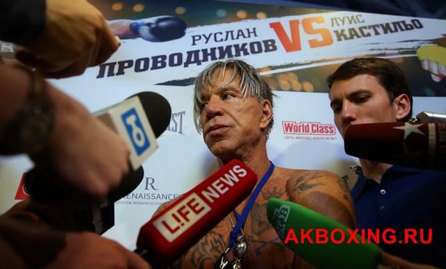 Микки Рурк, Руслан Проводников и Кастильо провели открытую тренировку (2)