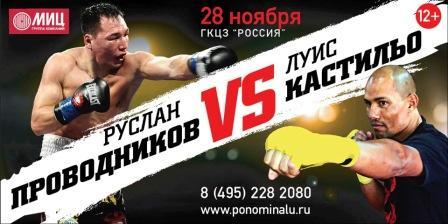 Мехонцев, Трояновский, Климов, Бивол, Кузьмин и Липинец одерживают победы (1)
