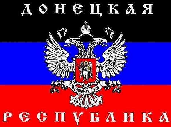 В Донецкой Народной Республике будет создана Федерация бокса (1)