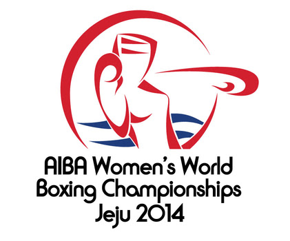 Зоя Исаева и Елена Савельева стартовали с побед на чемпионате Мира по боксу (1)