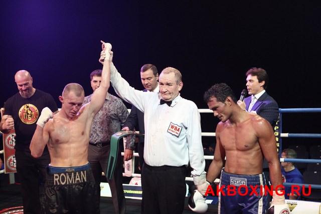 Потапов, Андреев, Питернов, Березикова и другие победили в Климовске! (1)