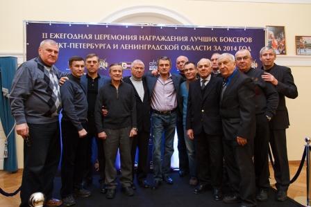 Награждение лучших боксеров и тренеров Санкт-Петербурга (1)