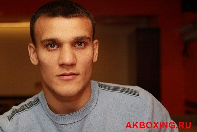 Территория Бокса: Максим Власов (1)