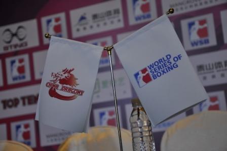 WSB: Сборная России победила сборную Китая (1)