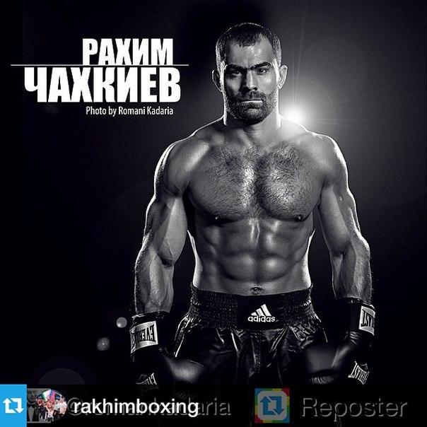 Соперник Рахима Чахкиева пока еще под вопросом (1)