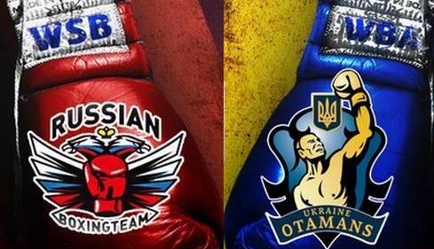 Прямая трансляция WSB: Сборная России - сборная Украины (1)
