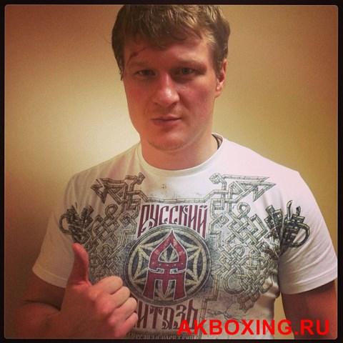 Территория бокса: Александр Поветкин и Иван Кирпа (1)