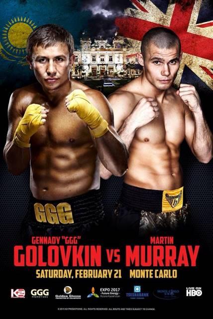 Кто победит, Геннадий Головкин или Мартин Мюррей? (1)