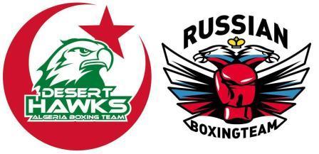 WSB: Сборная России победила сборную Алжира (1)