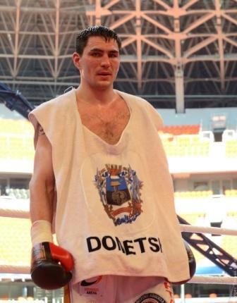 Донецкий боксер Станислав Каштанов получил лицензию ФПБР (1)