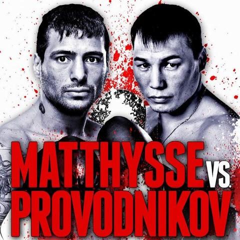 Кто победит в бою - Руслан Проводников или Лукас Маттиссе? (1)