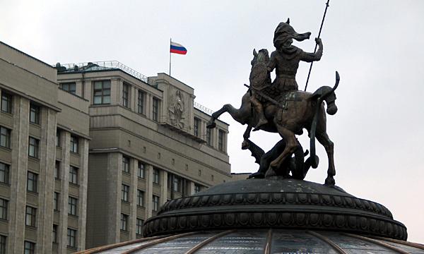 В Государственной Думе открылась выставка ГТО (1)