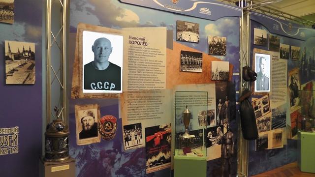 В Государственной Думе открылась выставка ГТО (2)