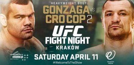 Прямая трансляция UFC Fight Night 64: Мирко Филипович - Габриэль Гонзаги (1)