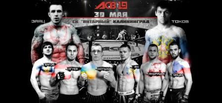 В Калининграде пройдет первый полуфинал в серии турниров ACB Gran Prix (1)