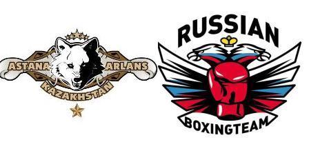 WSB: Состав сборной России на полуфинальный матч с командой Казахстана (1)